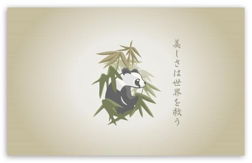 Download Panda Drawing UltraHD Wallpaper