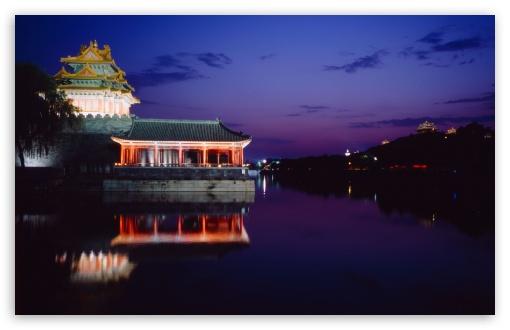 Download Beijing At Night UltraHD Wallpaper