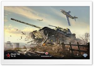 World of Tanks Object 140