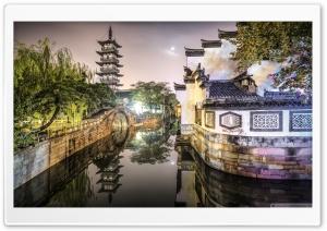 Nanxiang Ancient Town...