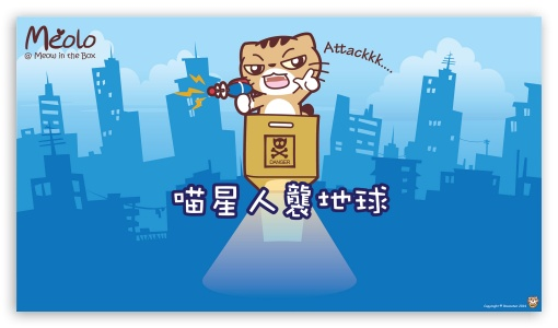 Download Meolo Earth Invasion - Meow in the Box UltraHD Wallpaper
