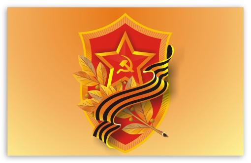 Download Communist Symbol UltraHD Wallpaper