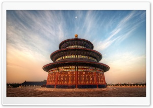 The Temple Of Heaven China
