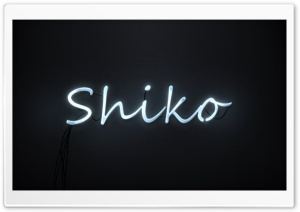 The Best Neon Text Effect Ever