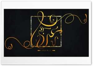 Arabic - Typography