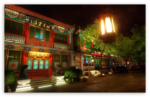 Download Old Chinese Houses UltraHD Wallpaper