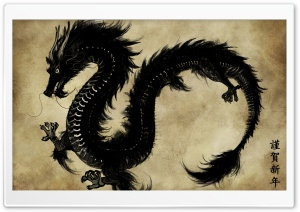 Chinese Black Dragon
