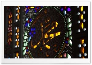 Word of Muhammed s.a.v
