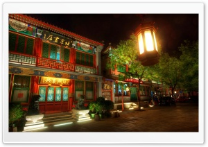 Old Chinese Houses