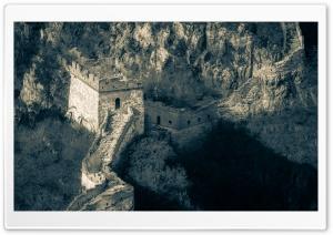 Broken Great Wall Of China
