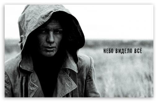 Download Stalker   Tarkovsky UltraHD Wallpaper
