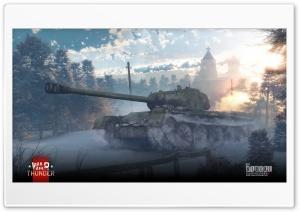 T-44-122