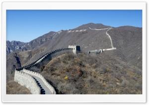 Beijing Great Wall 1