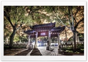 Jiading Confucius Temple...