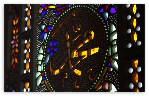 Download Word of Muhammed s.a.v UltraHD Wallpaper