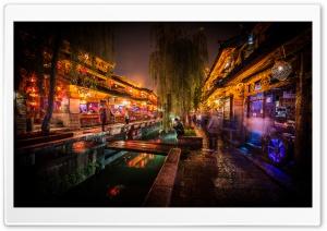 Night In Lijiang